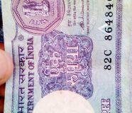 One rupee antiq & rare note