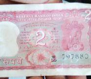 Two rupee antiq & rare note