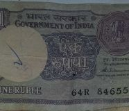 Old rare 1 rupee note