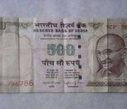 Want to sell my 786786 no note of 500 Rs.