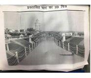 Aaradhayam Ganga in NH 24 Brijghat Hapur