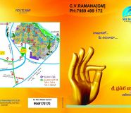 crda approved plots for sales at new capital amaravathi