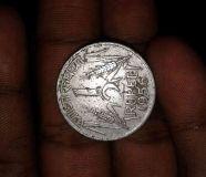 RARE 1/2 RUPEE COIN