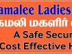 CHEAP AND BEST LADIES HOSTEL AT T NAGAR HEART OF SOUTH CHENNAI