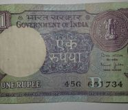 1 Rupee note for sale