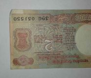 2 Rupee note signed by Ra. Na. Malhotra