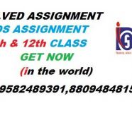 NIOS assignment 2017-18 solved TMA online
