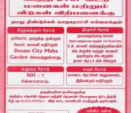 Dindigul plot & house for sales