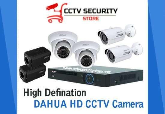 Obtain DAHUA HD CCTV Camera Price List at cheap price