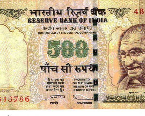 500 Rs Antique / Holy old Currency of India Holy
