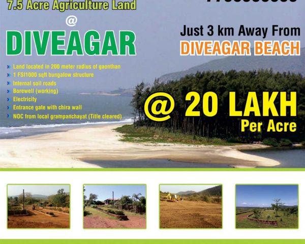 AGRICULTURAL LAND FOR SALE NEAR DIVEAGAR Agriculture Land for Sale