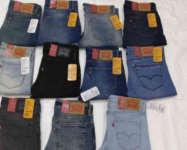 Los Angeles 62c19 8dcf9 Levis jeans slim fit