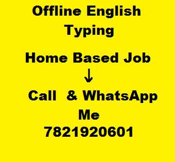 Typing Job - Part Time English Page Typing Job Part Time