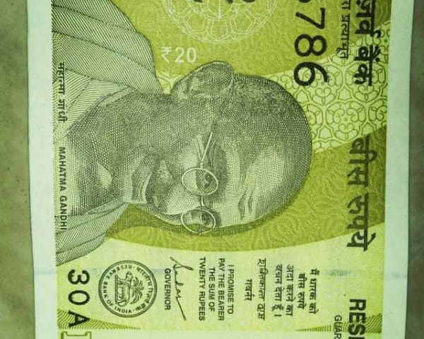 20 Rs Note With No 786 786