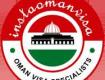 Apply Insta Oman Visa Online Tourist Application Form