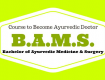 BAMS IN INDIA LOW BUDGET COLLEGES