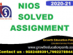 ONLINE GET NIOS SOLVED ASSIGNMENT FOR OCTOBER EXAM 2021