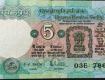 5rupee old note....