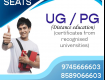 Admission open for degree & pg courses