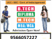ARE YOU LOOKING FOR ONE SITTING AND DISTANCE EDUCATION