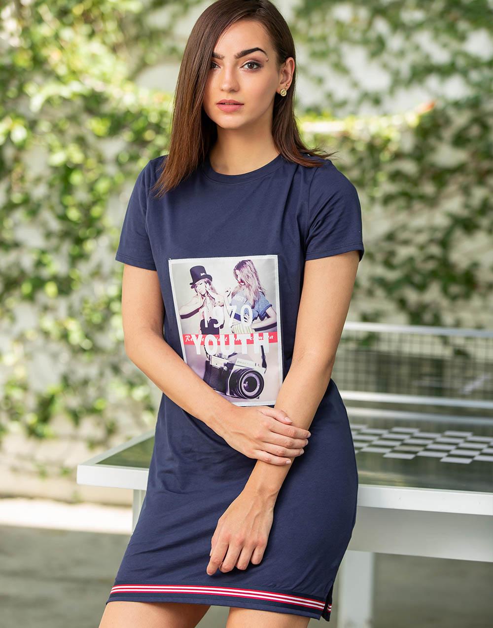 Hide Away T shirt Dress