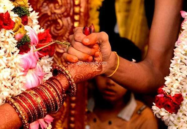marriage astrology hope