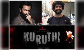 kuruthi tamil remake rights
