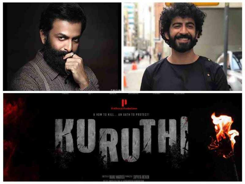 kuruthi tamil remake rights