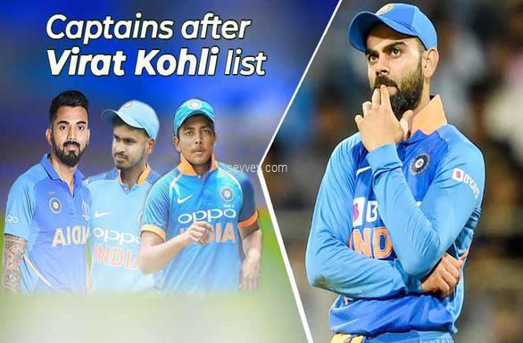 indian-captain next-T20-captain