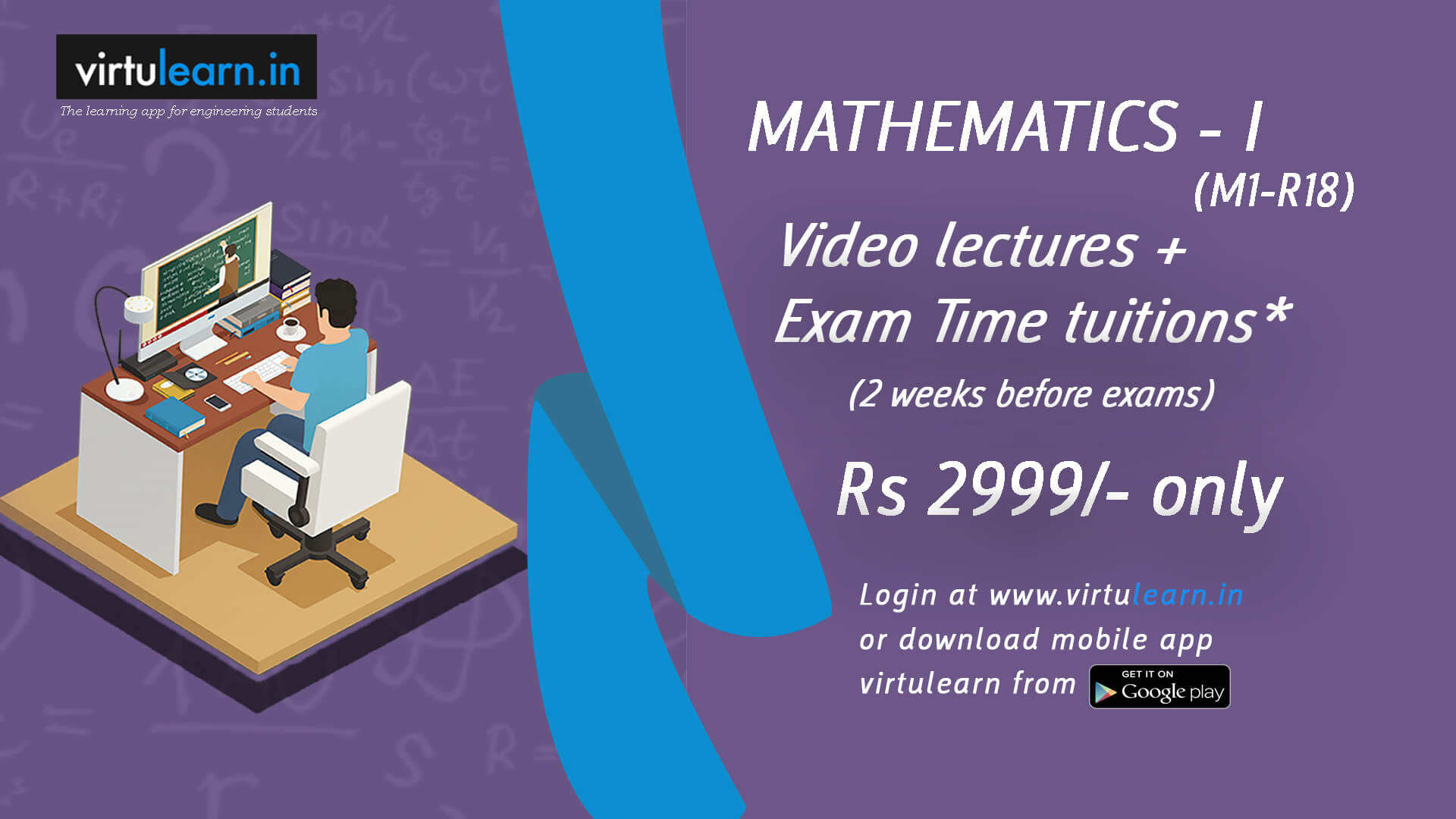 M1-R18 (Exam Focus) online videos