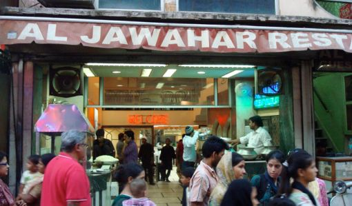 Al-Jawahar-Delhi