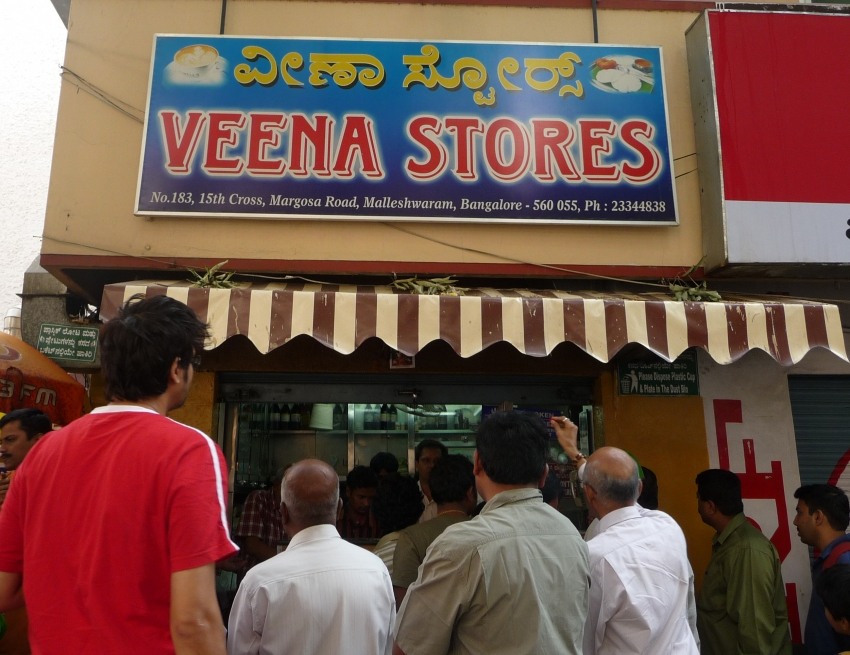 Veena Stores