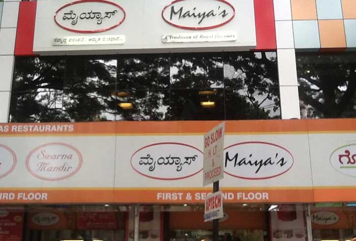 maiyas-jayanagar-bangalore