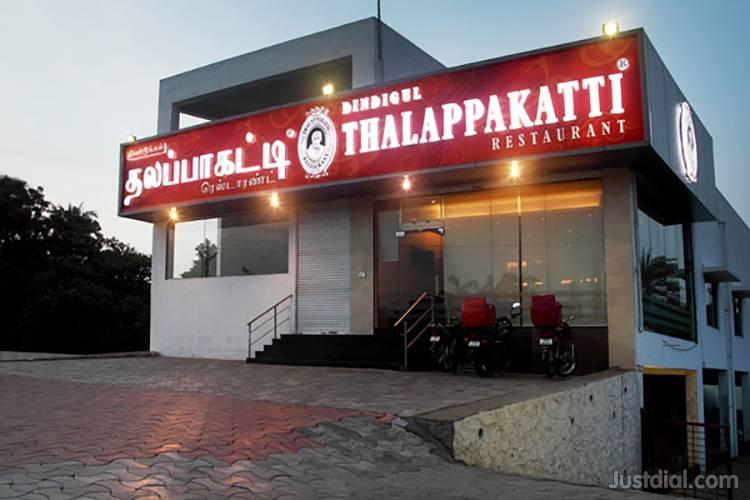 Dindigul Tahalappakatii