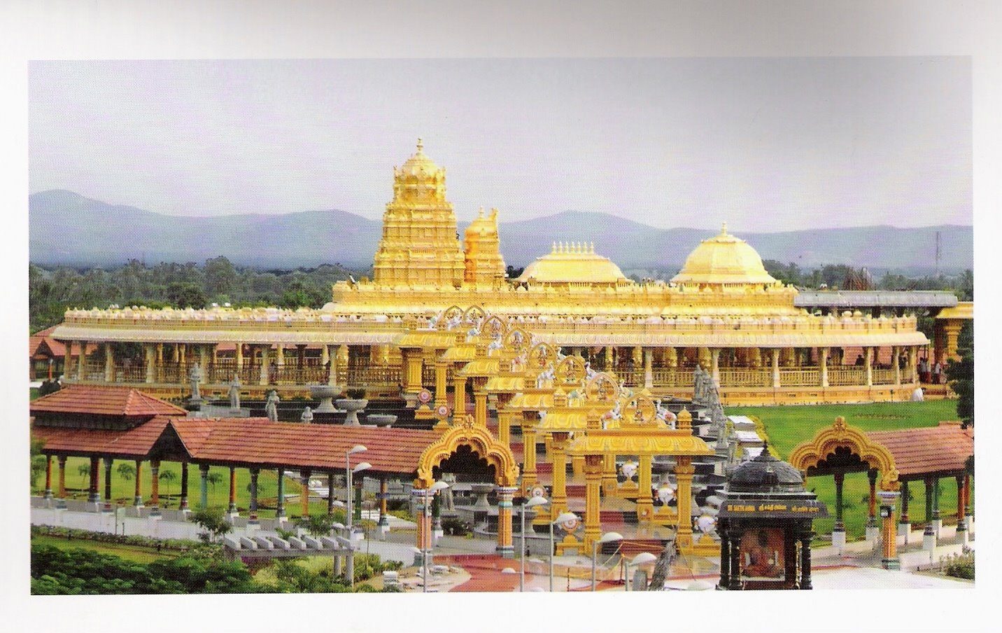 Naraini Golden Temple - Vellore